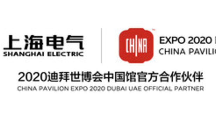 PR Newswire - Shanghai Electric - logo