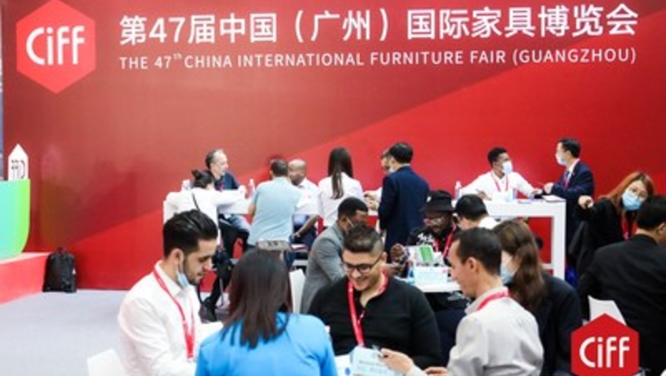 PR Newswire/China International Furniture Fair (Guangzhou)